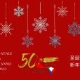 Auguri di Buon Natale ai nostri Soci
