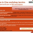 Post Evento - Fare business in Cina - Strumenti ed opportunità per le PMI marchigiane