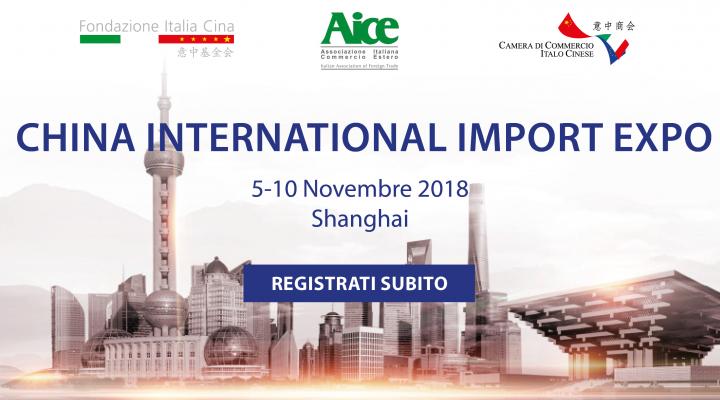 Partecipa alla China International Import Expo di Shanghai