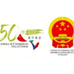 Post Evento - Una Storia di Amicizia: un percorso che ci accompagna verso i prossimi 50 anni di relazioni sino italiane - 3 febbraio 2021